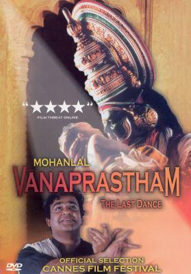 V*anaprastham The last dance