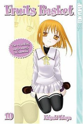 Fruits basket. Volume 10