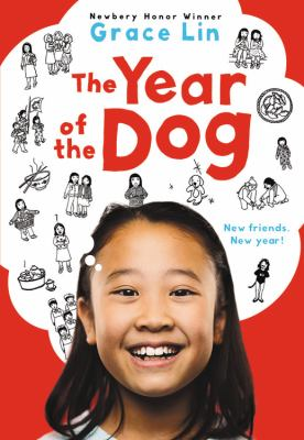 The year of the dog : a novel
