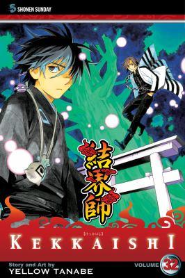 Kekkaishi. 32 / 13 / Tanabe Ierō.