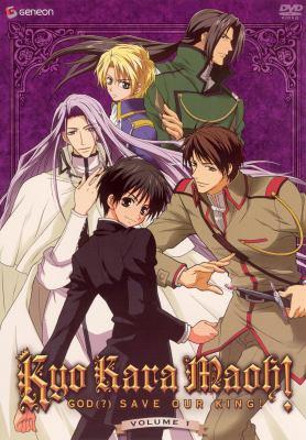 Kyo kara maoh! Volume 1, God (?) save our king!