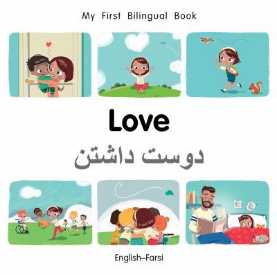 Love = 'eshq.