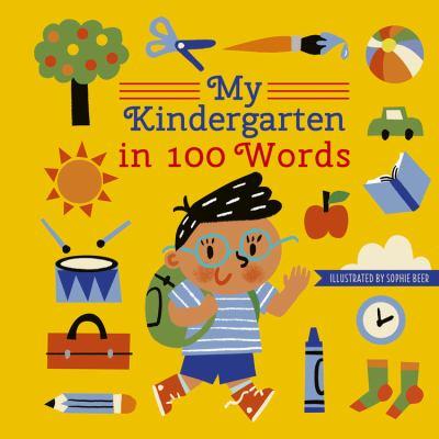 My kindergarten in 100 words