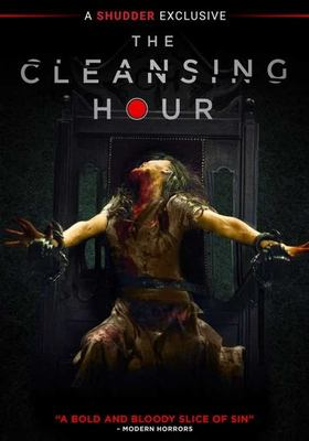 The cleansing hour