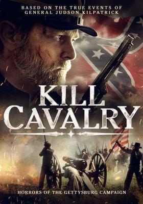 Kill cavalry.