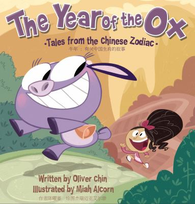 The year of the ox : tales from the Chinese zodiac