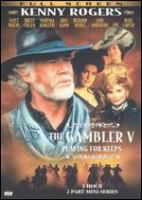 The gambler V playing for keeps  Cover Image