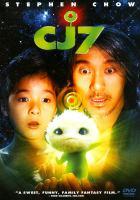 CJ7 Book cover