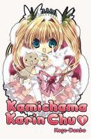 Kamichama Karin chu. 1  Cover Image