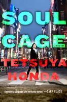 Soul cage  Cover Image