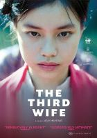 The third wife Book cover