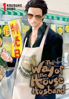 The way of the house husband Book cover