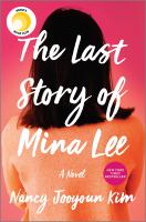 The last story of Mina Lee  Cover Image